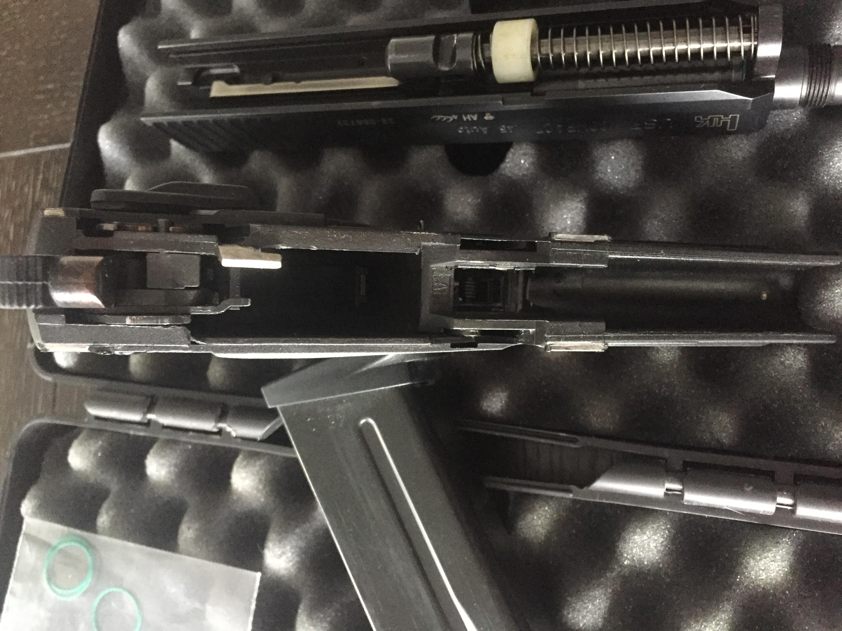 USP Compact 45 auto (tactical) rarity-0fc37143-2bf5-423f-a40e-8d2cd94c01a5.jpeg