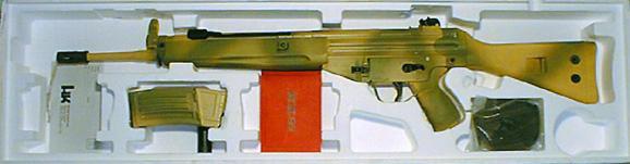 HK93 factory desert camo-b0180c0a-01f4-44d2-8678-6e4ae31cd672_1563719236829.jpeg